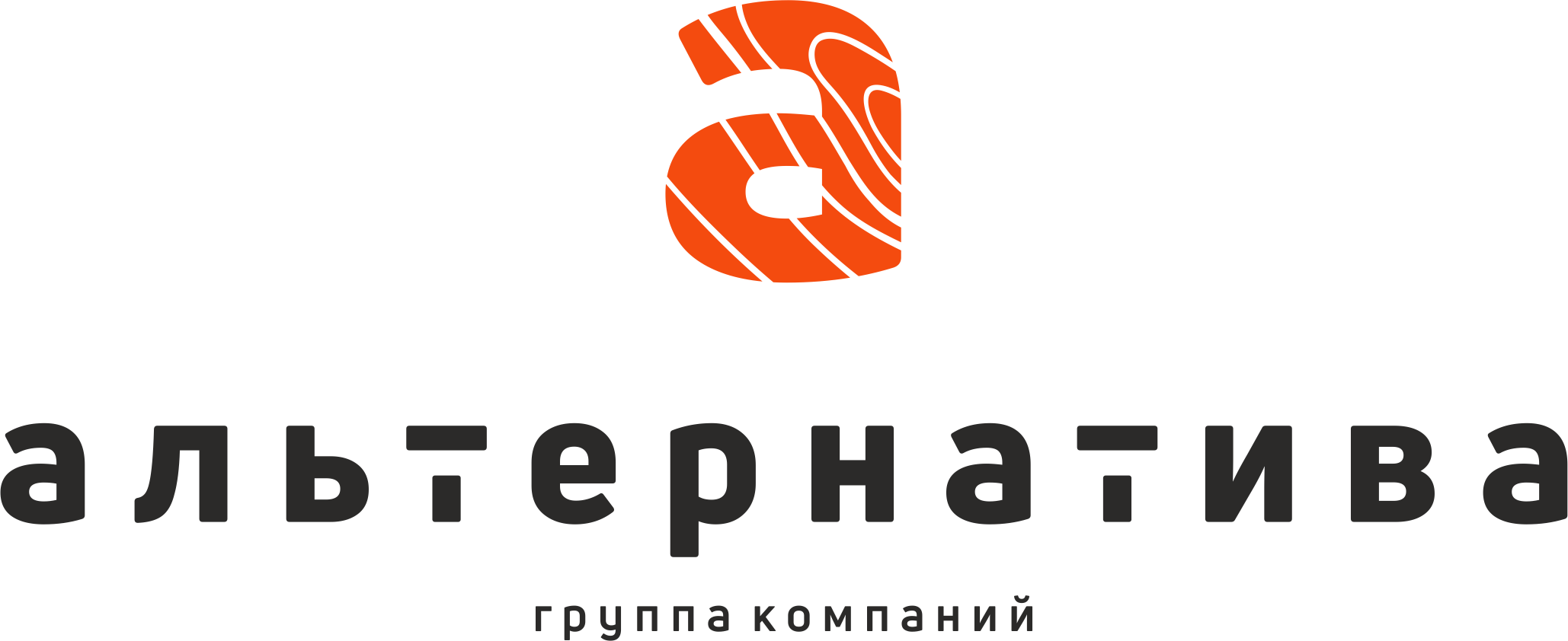 Альтернатива лого (1)